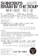 今村美乃 公式ブログ/舞台のお知らせ〜 画像1