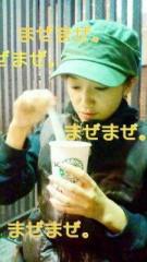 今村美乃 公式ブログ/スタバ 画像2