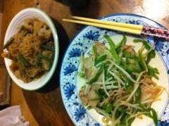 今村美乃 公式ブログ/九州食記 画像1
