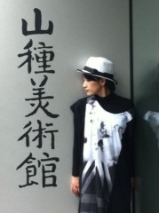 今村美乃 公式ブログ/山種美術館 画像2