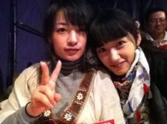 今村美乃 公式ブログ/豊橋へ 画像1