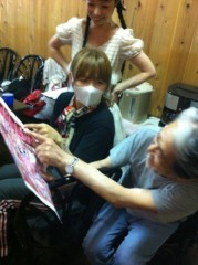 今村美乃 公式ブログ/やっと。 画像2