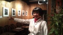 今村美乃 公式ブログ/風のほこり記4 画像2