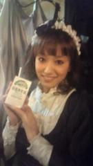 今村美乃 公式ブログ/本番前の…牛乳タイム 画像1