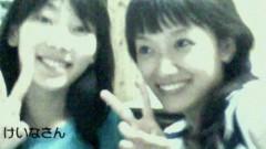 今村美乃 公式ブログ/元気〜! 画像1