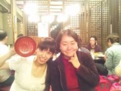 今村美乃 公式ブログ/伊豆。温泉。金目鯛。 画像1