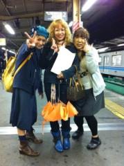 今村美乃 公式ブログ/お久しぶりでーす(*^^*) 画像3