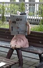 今村美乃 公式ブログ/にゃんだこりゃ! 画像1