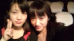 今村美乃 公式ブログ/風のほこり記2 画像1