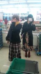 今村美乃 公式ブログ/防寒 画像1