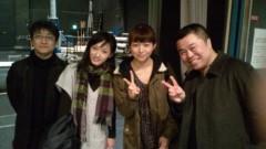 今村美乃 公式ブログ/わが町 画像1