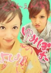 今村美乃 公式ブログ/プリクラ 画像1