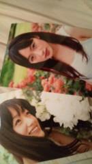 今村美乃 公式ブログ/ご褒美 画像1