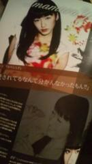 今村美乃 公式ブログ/義援金 画像1