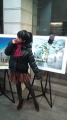 今村美乃 公式ブログ/二日目! 画像1