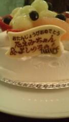 今村美乃 公式ブログ/☆誕生日☆ 画像2