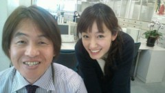 今村美乃 公式ブログ/この人だーれだ? 画像1