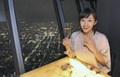 今村美乃 公式ブログ/東京スカイツリーーーーーー☆☆!!!! 画像1