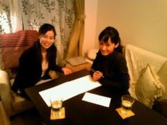 今村美乃 公式ブログ/読売新聞ポップスタイル! 画像1