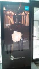 今村美乃 公式ブログ/韓国到着! 画像1