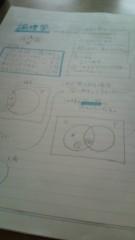今村美乃 公式ブログ/ひえー 画像1