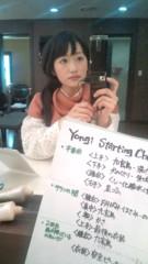 今村美乃 公式ブログ/場当たり 画像1