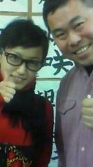 今村美乃 公式ブログ/レッスン 画像1