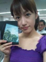今村美乃 公式ブログ/九州へ 画像1