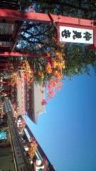 今村美乃 公式ブログ/小旅行1 画像3