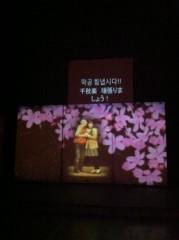 今村美乃 公式ブログ/帰国そして 画像2