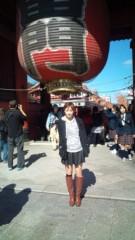 今村美乃 公式ブログ/小旅行1 画像1