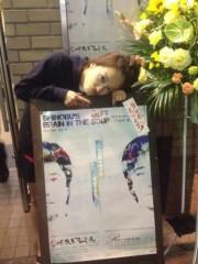 今村美乃 公式ブログ/☆レッドカードファミリーリターンズ☆ 画像1