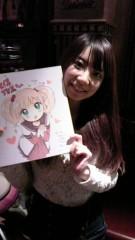 大久保瑠美 公式ブログ/打ち上っげりーん 画像1