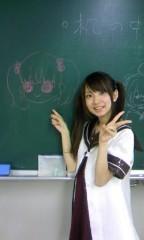 大久保瑠美 公式ブログ/大☆抽☆選☆会☆ありがとうっ 画像1