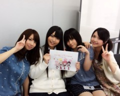 大久保瑠美 公式ブログ/オワタ 画像2