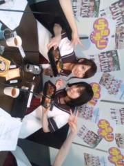 大久保瑠美 公式ブログ/オワタ 画像1