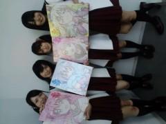 大久保瑠美 公式ブログ/ありがとうございました 画像1