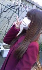 大久保瑠美 公式ブログ/ぶえっくしゅん 画像1