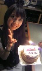 大久保瑠美 公式ブログ/ケーキんめぇ 画像2
