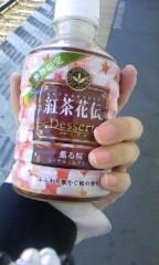 大久保瑠美 公式ブログ/初めての 画像1