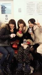 大久保瑠美 公式ブログ/トリプルアクセル 画像1