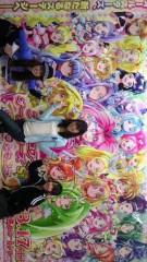 大久保瑠美 公式ブログ/新たなメロディー 画像2