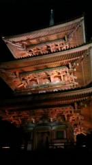 大久保瑠美 公式ブログ/ゆるゆり放送室in大阪 画像3
