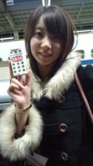 大久保瑠美 公式ブログ/あけました 画像1
