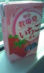 大久保瑠美 公式ブログ/ぎゅわああああ 画像1