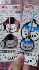 大久保瑠美 公式ブログ/京都っはやっぱりおたべが最高だね 画像1