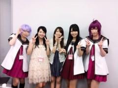 大久保瑠美 公式ブログ/コミックマーケット 画像2