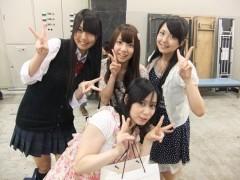 大久保瑠美 公式ブログ/すんごいお知らせ 画像1