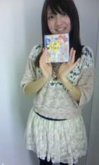 大久保瑠美 公式ブログ/ディィィッシュ 画像1
