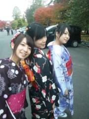 大久保瑠美 公式ブログ/京都っはやっぱりおたべが最高だね 画像3